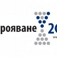 От 7 септември започва електронно националното преброяване на населението и жилищния фонд в България