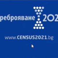Започна набиране на преброители и контрольори за Преброяване на населението и жилищния фонд 2021 година