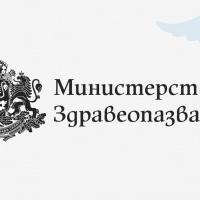Противоепидемични мерки от 12 до 30 април